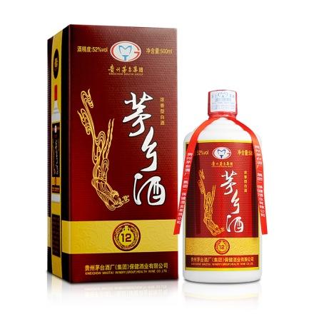 【清仓】52°茅台集团茅乡酒(12)500ml