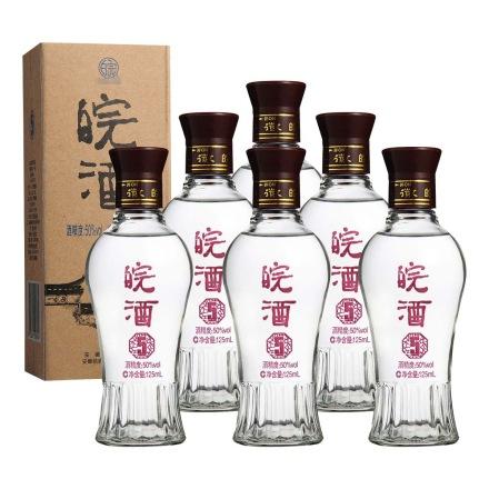 """50° """"皖酒""""五125ml(6瓶装)"""
