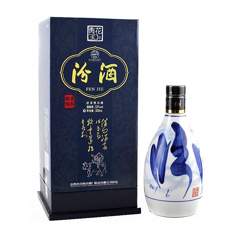 53°青花30汾酒500ml