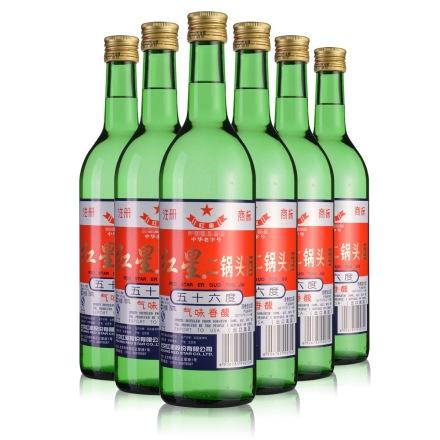 56°红星美国出口二锅头(大美)750ml(6瓶套装)