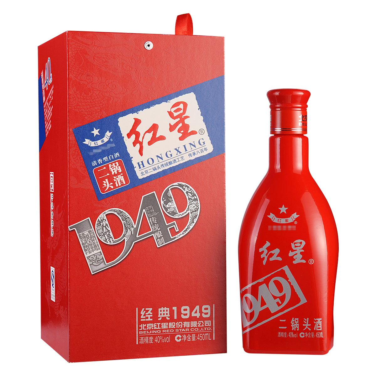 【清仓】40°红星红经典450ml(2014年)