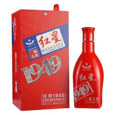 (清仓)40°红星红经典450ml