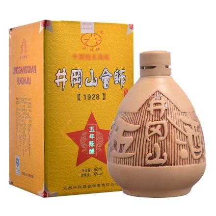 50°井冈山会师酒460ml