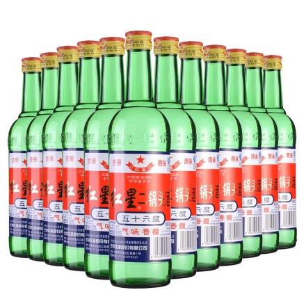 56°红星二锅头500ml(12瓶装)