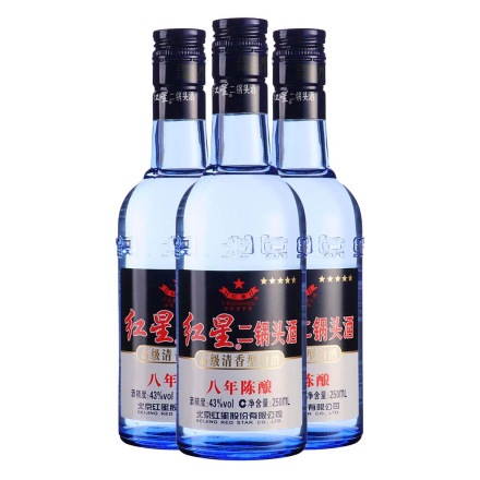 43°红星蓝瓶二锅头250ml(买二送一)