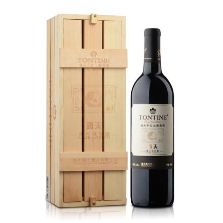【清仓】中国通天干红山葡萄酒(橡木桶陈酿)礼盒750ml