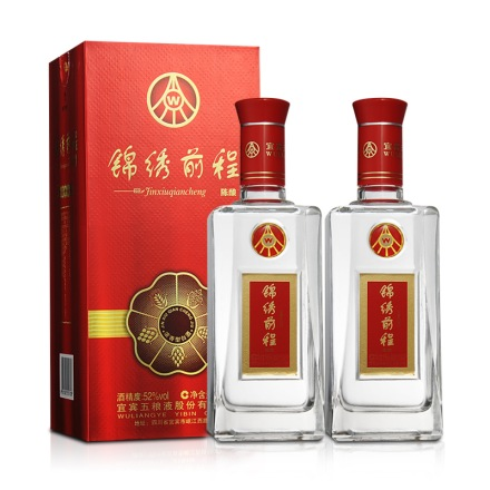 52°五粮液股份公司锦绣前程陈酿酒500ml(双瓶装)