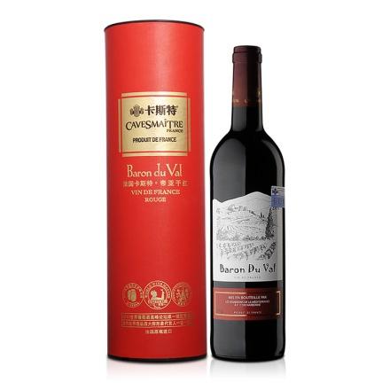 12°法国卡斯特帝亚干红葡萄酒750ml