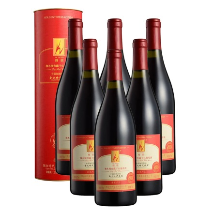 雅侬金色时代橡木桶窖藏干红(红桶)750ml(6瓶装)