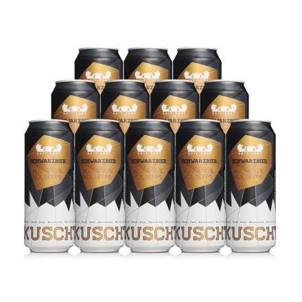 德国库斯特黑啤酒500ml(12瓶装)