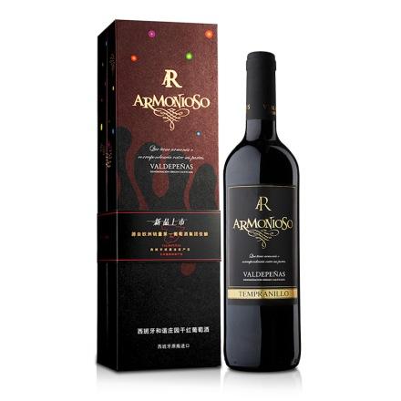 西班牙和谐庄园干红葡萄酒750ml(乐享)