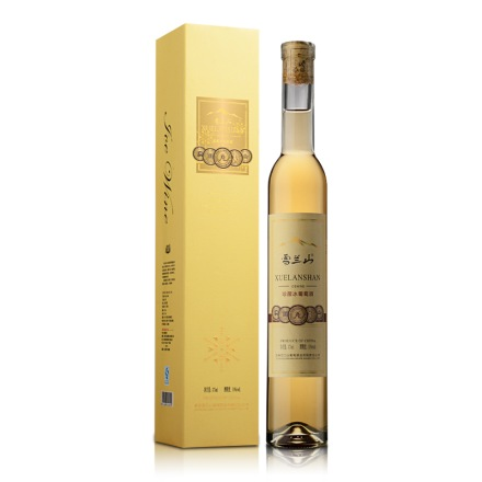 雪兰山冰白葡萄酒375ml