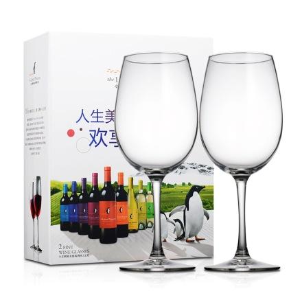 小企鹅精品葡萄酒杯2支装