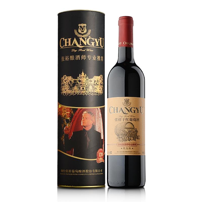 中国张裕酿酒师专业推荐优选级干红葡萄酒750ml