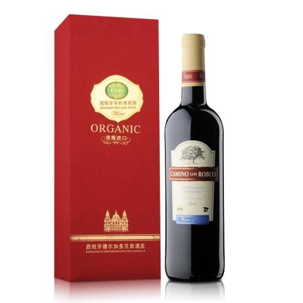 西班牙2010卡米诺洛斯有机干红葡萄酒单支礼盒750ml