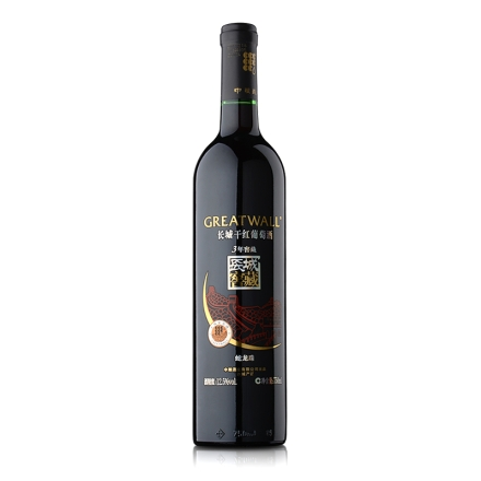 长城窖藏蛇龙珠干红葡萄酒750ML