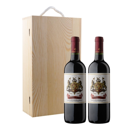 西班牙德拉图干红葡萄酒双支松木礼盒装