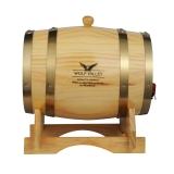12.5°禾富山谷橡木桶陈酿葡萄酒3750ml