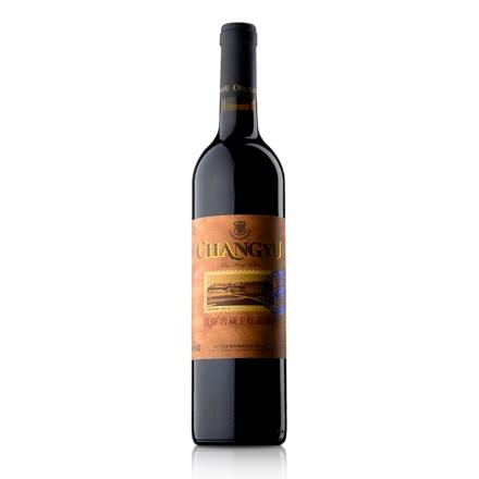 张裕窖藏干红葡萄酒(邮票系列)750ml