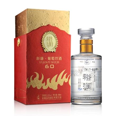 60°新疆裕润葡萄烈酒500ml