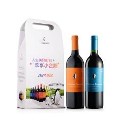 【清仓】小企鹅葡萄酒双支礼盒