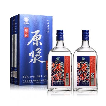45°瑶都瑶家原浆老酒500ml(双瓶装)