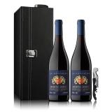 法国原瓶进口卡斯维拉干红葡萄酒(双支皮盒套装)750ml*2