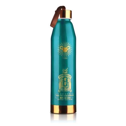 【清仓】52°泸州老窖醇香生肖酒·羊500ml