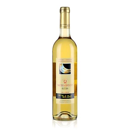 夜光杯特爽干白葡萄酒750ml