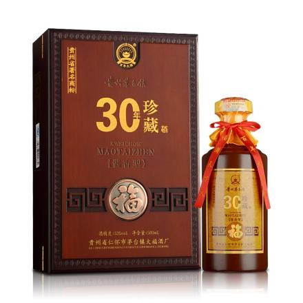 53°百年大福30·酱香500ml