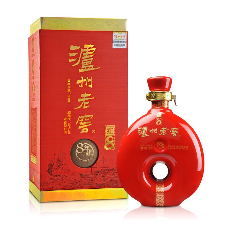 【清仓】52°泸州老窖8年陈头曲红8 500ml(2012年)