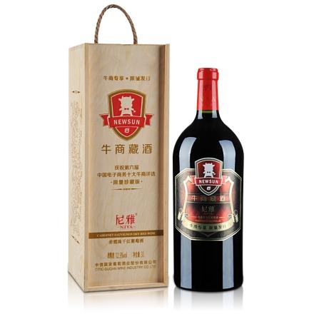 尼雅赤霞珠干红葡萄酒3L(牛商珍藏)