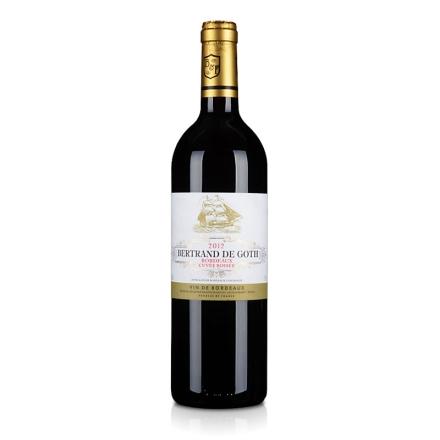 【清仓】法国贝特莱公爵干红葡萄酒750ml