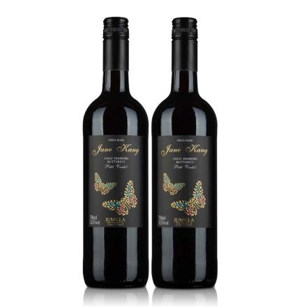 西班牙100%小味多金钻蝴蝶干红葡萄酒750ml(双瓶装)