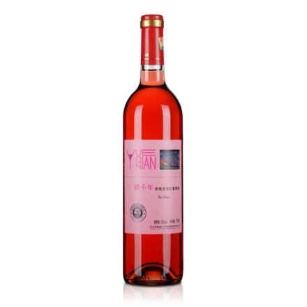 【清仓】中国越千年玫瑰香桃红葡萄酒750ml