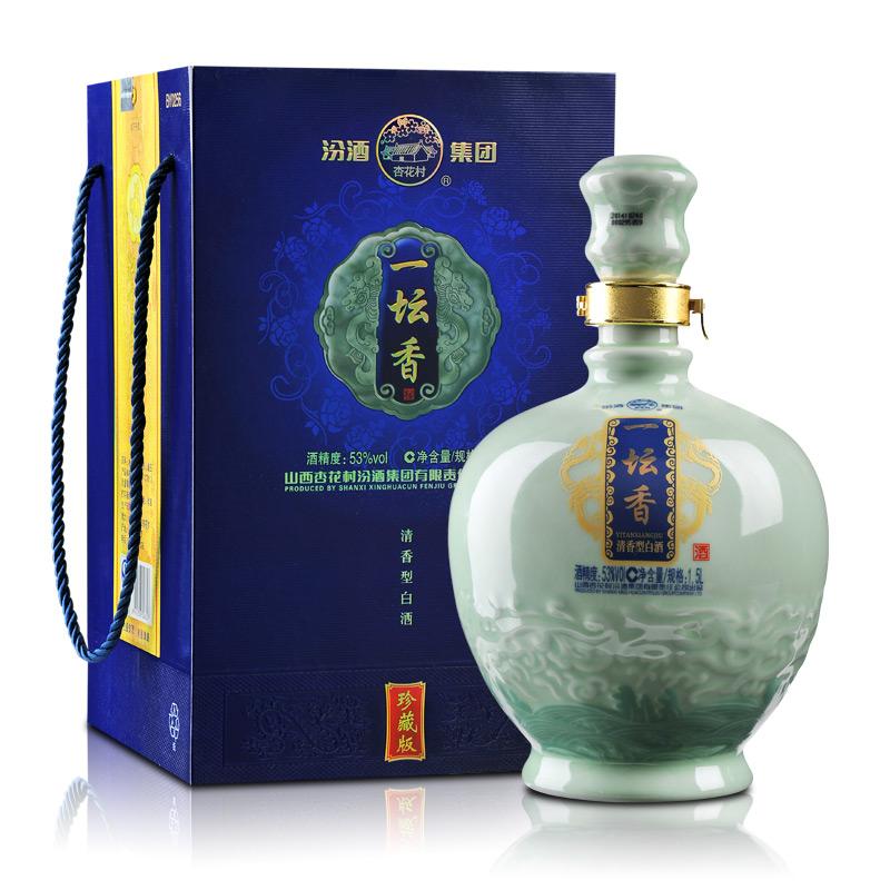 【酒仙独家】53°汾酒集团青瓷一坛香1500ml