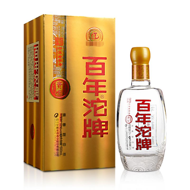 【老酒特卖】52°沱牌贵宾500ml(2014年份)
