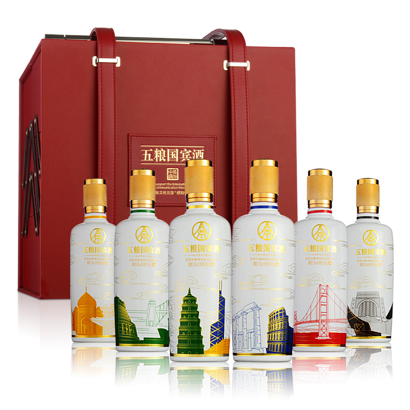 【礼盒】52°五粮液国宾酒(彩装版)礼盒装500ml*6