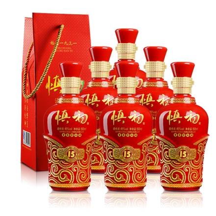 49°慎初酱酒15陈酿金玉良缘500ml(6瓶装)