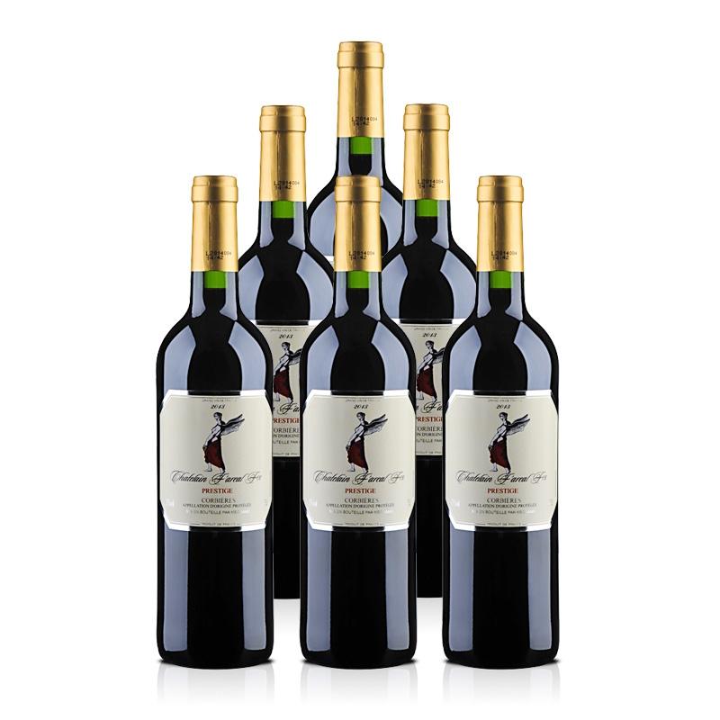 法国法莱雅f06原瓶进口aoc干红葡萄酒750ml(6瓶套装)