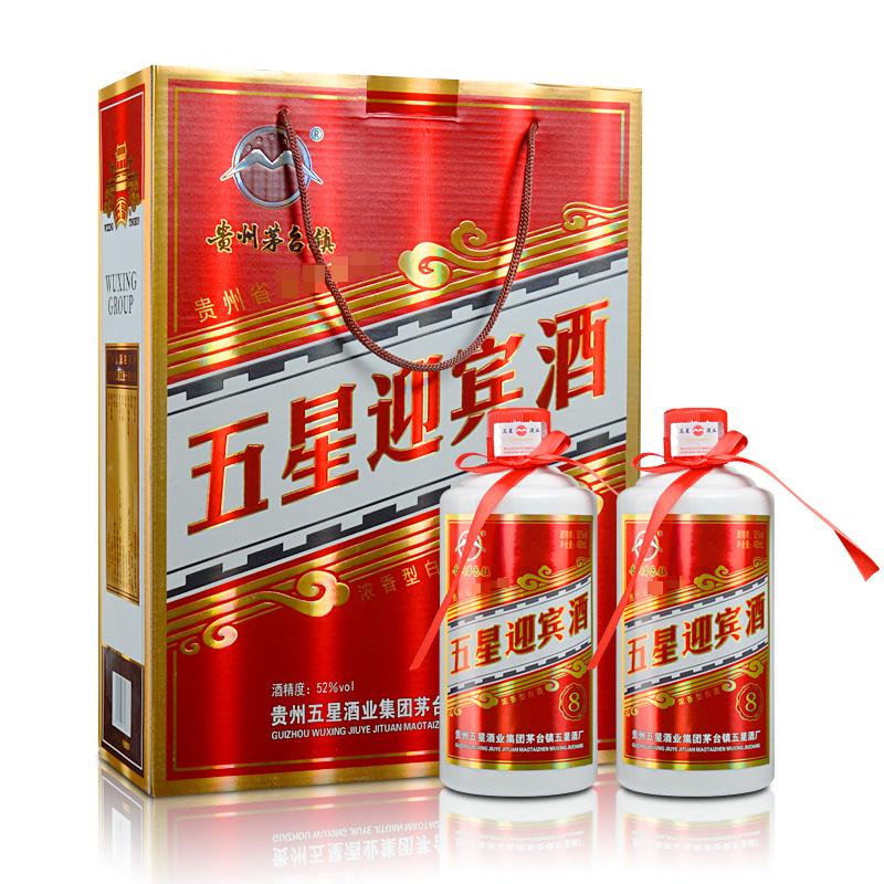 52°五星迎宾酒(8)480ml*2