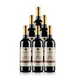 法国菈维干红葡萄酒750ml(6瓶套装)