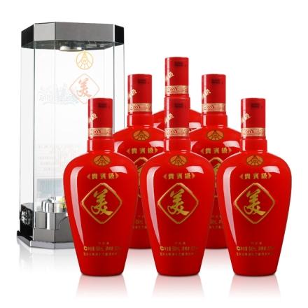 52°五粮液(生态酿酒)宾至如归500ml(6瓶装)
