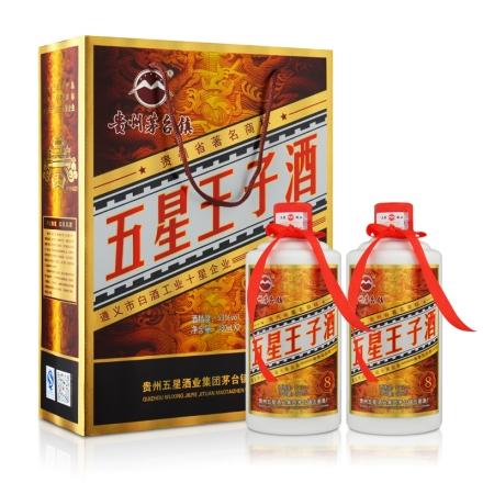 53°五星王子酒(8)480ml*2