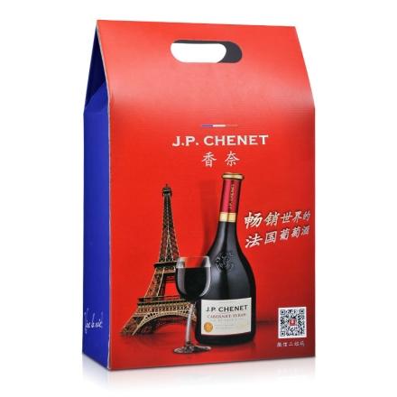 法国香奈双支礼盒(礼袋)