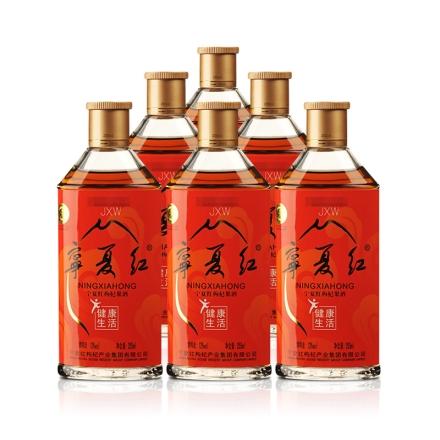 【周末大清仓】12°宁夏红枸杞果酒健康生活(半干)255ml(6瓶装)
