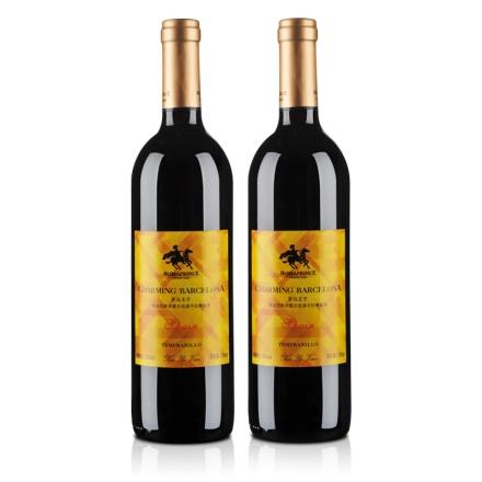 西班牙罗马王子情迷巴萨田普兰尼洛干红葡萄酒750ml(双瓶装)