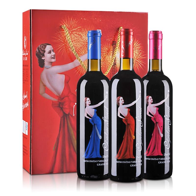 【清仓】法莱雅天使74橡木桶窖藏红葡萄酒750ml*3