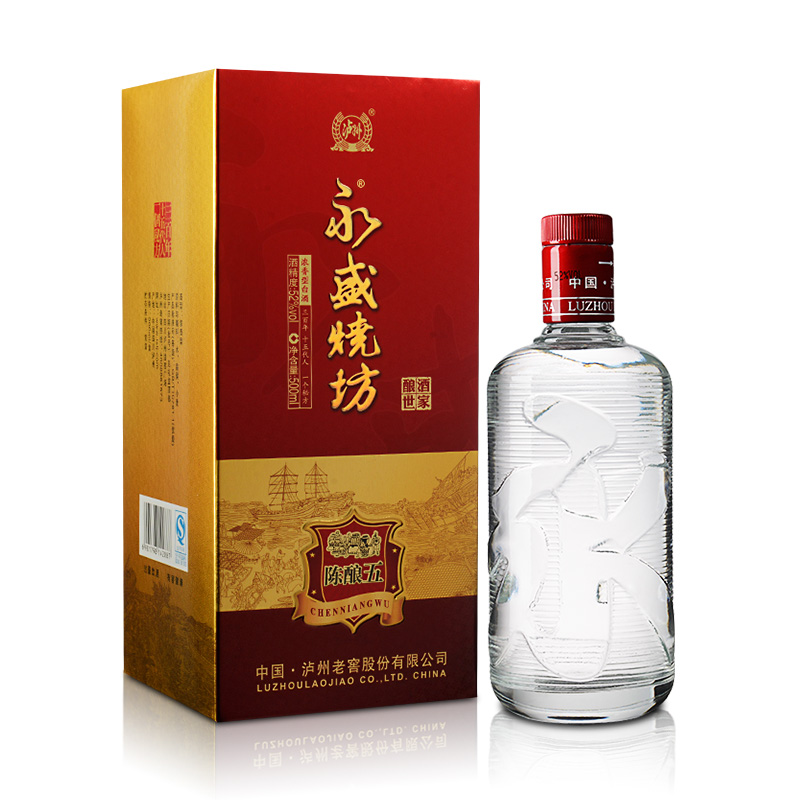 【清仓】52°泸州永盛烧坊陈酿五500ml