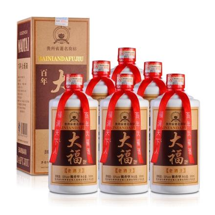 53°百年大福老酒王500ml(6瓶)
